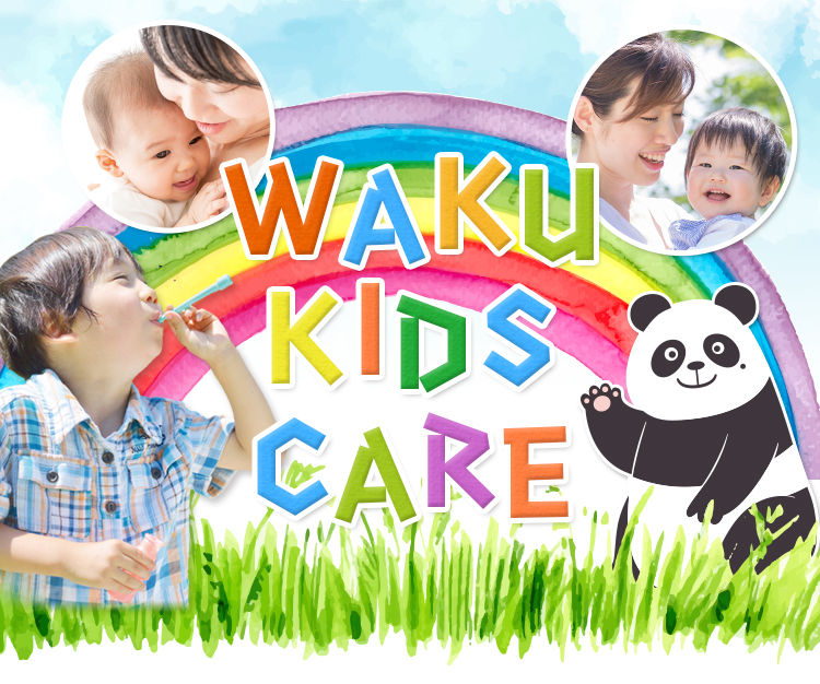WAKU KIDS CARE